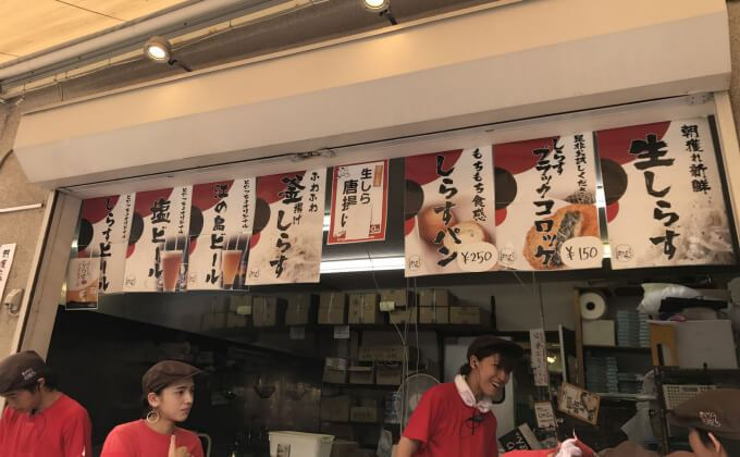 「弁財天仲見世通り」と呼ばれる昭和な雰囲気の商店街