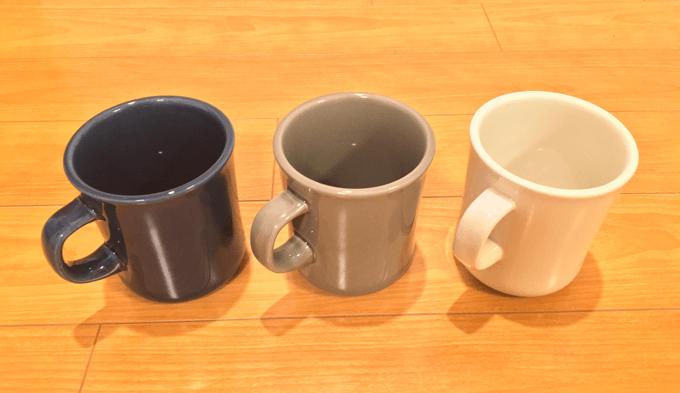家で撮ったキントー スローコーヒースタイルシリーズ マグ 400ml(ホワイト、グレー、ネイビー)