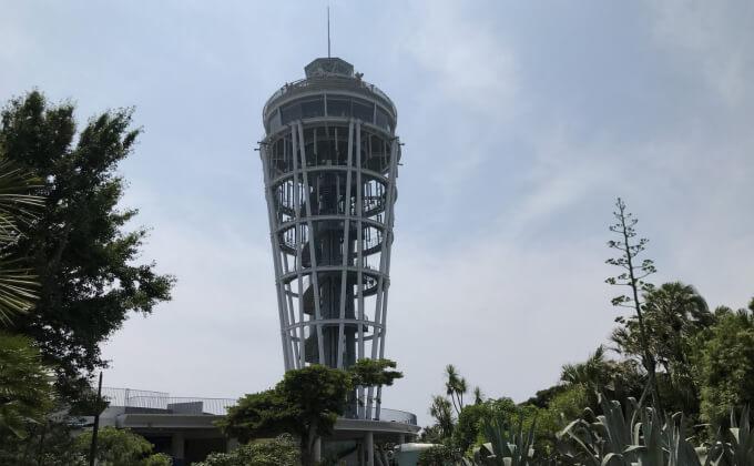 江の島 シーキャンドル(展望灯台)