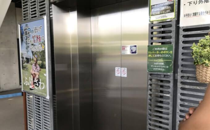 江の島 シーキャンドル エレベーター