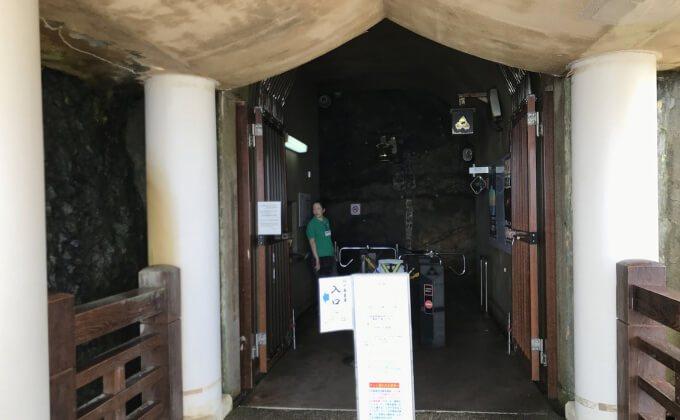 江の島 岩屋 入り口