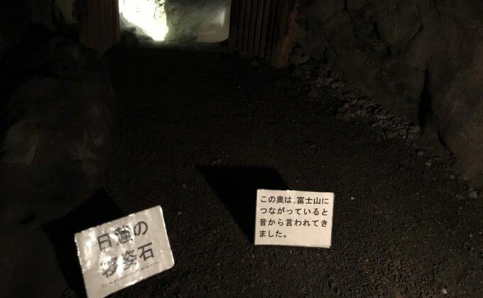 江島神社発祥の地