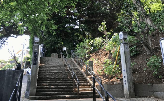 江ノ島からの下り道