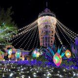 湘南の宝石 江の島シーキャンドル(展望灯台)のライトアップ「光の大空間」