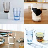 おしゃれなグラスをご紹介!北欧デザインや人気の国産グラスなど目白押し